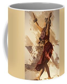 Hula On The Beach Coffee Mug