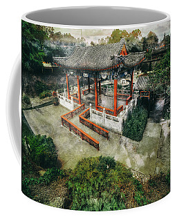 Coffee Mug featuring the photograph Jade Garden by Wayne Sherriff