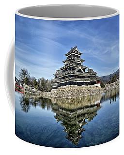 Matsumoto Castle Panorama Coffee Mug