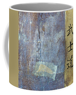 Ethical Code Of The Samurai  Coffee Mug