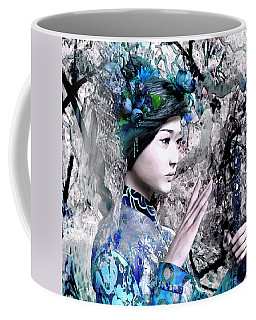 Our Lady Of China 7 Coffee Mug