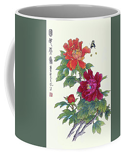 Red Peonies Coffee Mug by Yufeng Wang