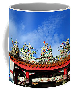 Coffee Mug featuring the photograph Richly Decorated Chinese Temple Roof by Yali Shi