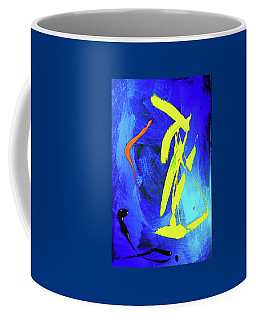 Coffee Mug featuring the photograph Space Dance by Elf Evans