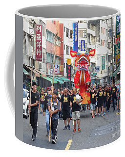 Coffee Mug featuring the photograph The Fire Lion Procession In Southern Taiwan by Yali Shi