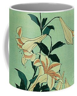 Trumpet Lilies Coffee Mug