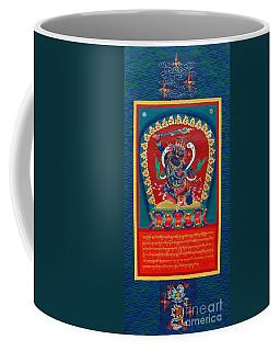 Arya Achala - Immovable One Coffee Mug by Sergey Noskov