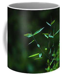 Coffee Mug featuring the photograph At Peace by Gene Garnace