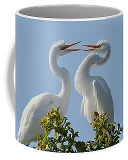 Siblings Coffee Mug by Fraida Gutovich