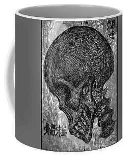 Gothic Skull Coffee Mug