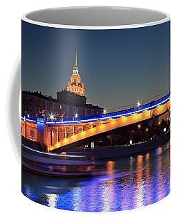 Moscow River Coffee Mug