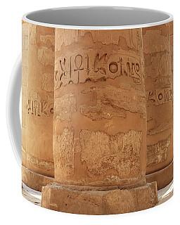 Temple Of Karnak Coffee Mug
