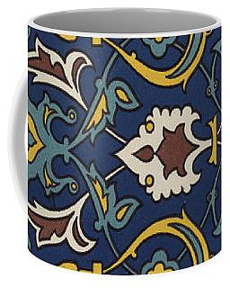 Turkish Textile Pattern Coffee Mug