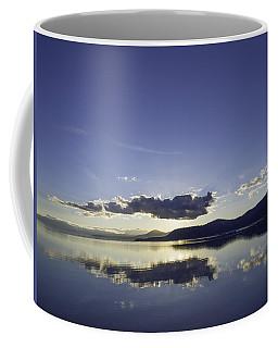 200 Mile Mirror Coffee Mug