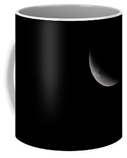 2015 Harvest Moon Eclipse 1 Coffee Mug