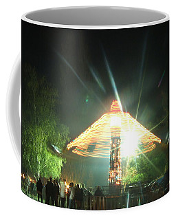 Amusement Park Coffee Mug