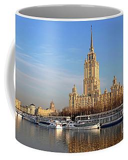 Radisson Royal Hotel Coffee Mug