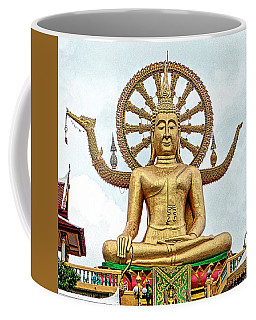 World Peace Activist Coffee Mug