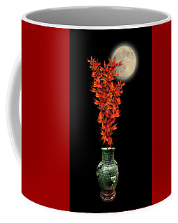 Coffee Mug featuring the photograph 4406 by Peter Holme III