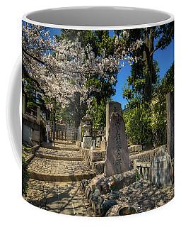 47 Samurai And Cherry Blossoms Coffee Mug