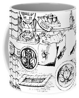 5.19.japan-4-detail-c Coffee Mug