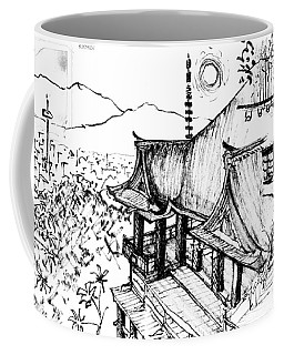 5.24.japan-5-detail-c Coffee Mug