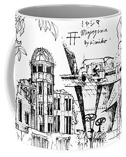 5.28.japan-6-detail-c Coffee Mug