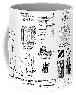 5.8.japan-2-detail-a Coffee Mug