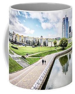 A Walk Along The Svislach River Coffee Mug