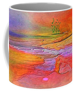 Abstract Beyond The Sea Coffee Mug