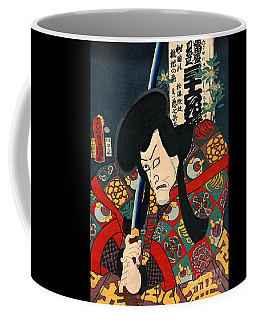 Actor Aku Hichibei 1863 Coffee Mug by Padre Art