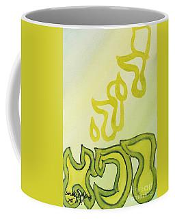 Adonai Rophe - God Heals Coffee Mug