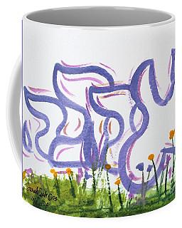 Ahava Ahabah Nf20-145 Coffee Mug