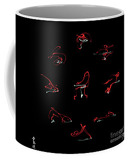 Aikido -9 Basic Techniques Coffee Mug