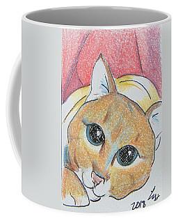 Ain't I Cute Coffee Mug