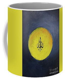 Coffee Mug featuring the painting Allah-3 by Nizar MacNojia
