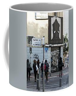 Allenby Street Coffee Mug