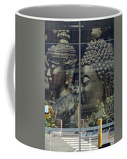 Alternate Realities. Coffee Mug