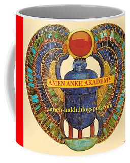Amen Ankh Akademy Coffee Mug
