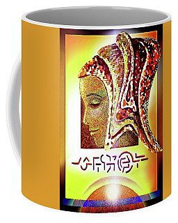 Angel Guardian Coffee Mug by Hartmut Jager