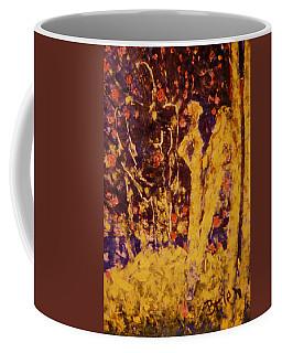 Animus Anima Coffee Mug