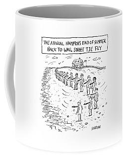 Annual Hamptons End Of Summer Coffee Mug