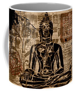 Anuttara Samyak Sambodhi Coffee Mug