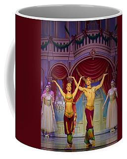 Arabian Dancers Coffee Mug