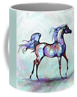 Arabian Horse Overlook Coffee Mug