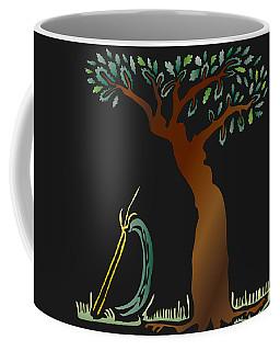 Arbor Scene Coffee Mug