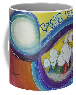 Archangels Coffee Mug