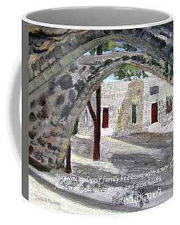 Coffee Mug featuring the painting Arches At Ein Hod by Linda Feinberg