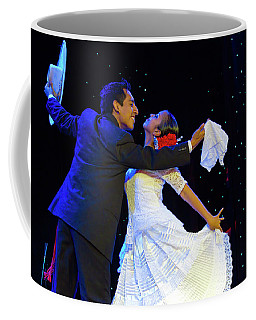 Are These Latin Dancers In Love Coffee Mug