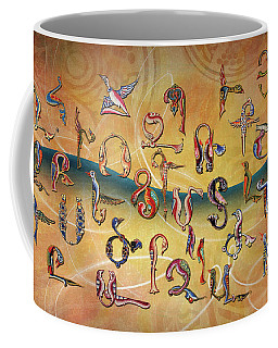 Armenian Birds Alphabet Coffee Mug